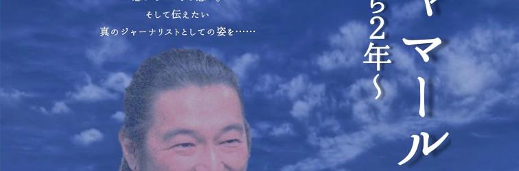 藍色のシャマールフライヤー (5)_02